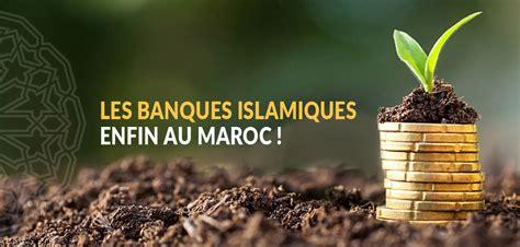 les banques islamiques enfin au maroc cvlogy