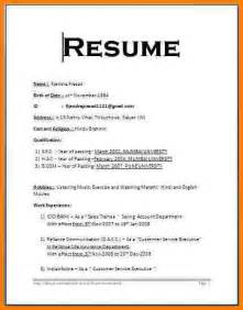 basic resume template word 5 resume format for freshers ms word inventory count sheet