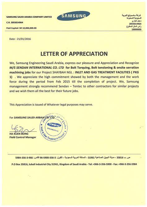 letter of appreciation news the sendan part 6