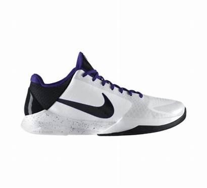 Clipart Nike Basketball Kobe Cliparts Clip Library