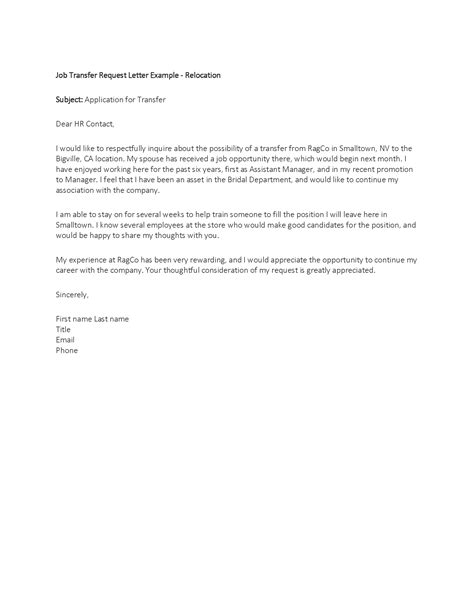 transfer request letter levelings