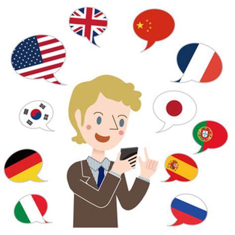 si e social traduction anglais traduction site français allemand anglais italien
