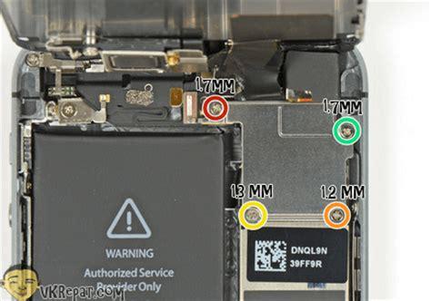 iphone  blue screen