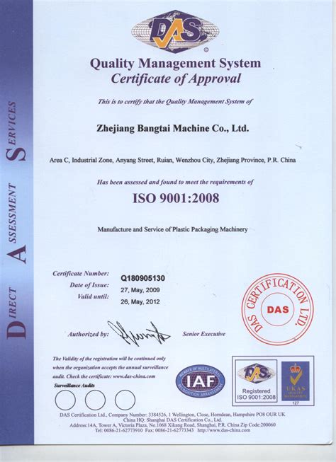 Iso 9001 Certificate  Zhejiang Bangtai Machine Co, Ltd. Magnetic Card Reader Price Internet De Cable. Cisco Online Certification Hart Pest Control. Customizable Silicone Bracelets. Car Insurance Columbus GA Cedar City Internet. Manhattan Criminal Defense Lawyer. How To Protect Your Online Identity. Best Law Practice Management Software. Most Nutritious Puppy Food Orlando Home Care