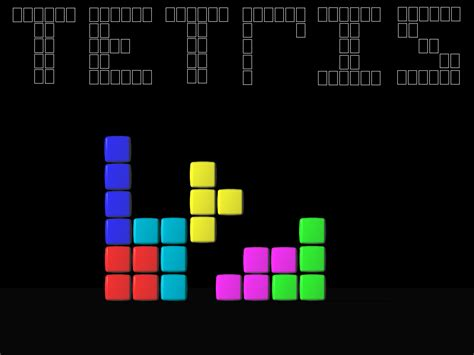Das Tetris by Tetris Quinncreative