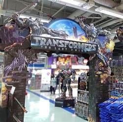 Transformers Last Knight Toys