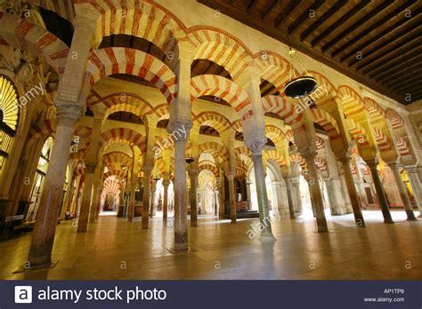cordoba andalusia empire spain europe andalucia moorish