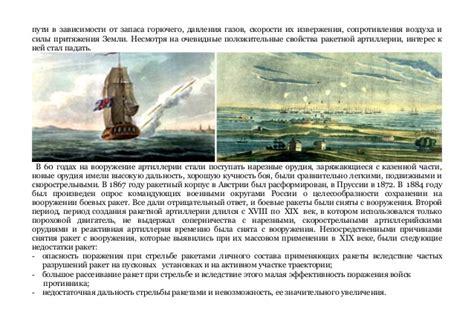 ГАЗЫ ПРИРОДНЫЕ ГОРЮЧИЕ — Большой советской энциклопедии