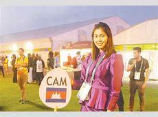 Seavmey 'proud' to be Kingdom's flagbearer, Sport, Phnom