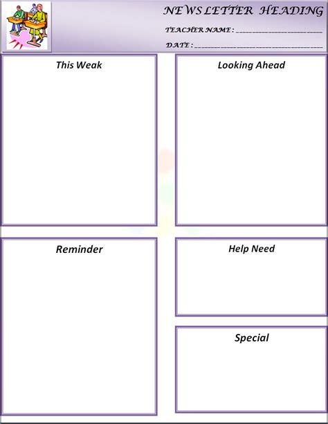 Free Newsletter Templates For Teachers by Newsletter Templates For Teachers Preschool