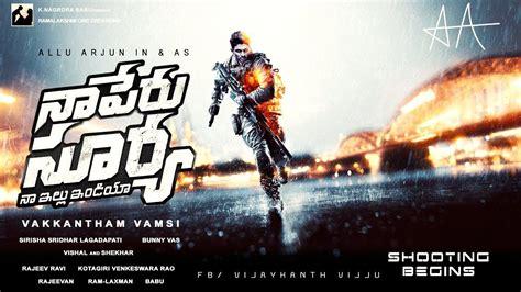 telugu movie naa peru surya naa illu india songs free download