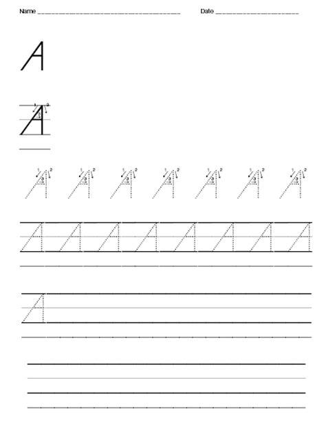D Nealian Handwriting | Hand Writing