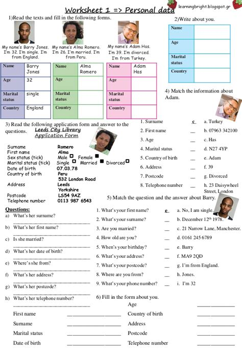 worksheet 1 gt personal data