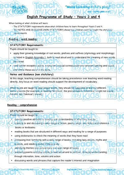 year 3 4 english national curriculum objectives teach my