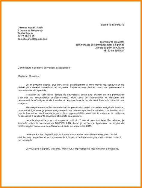 lettre de motivation auxiliaire de bureau 7 lettre motivation animateur lettre officielle
