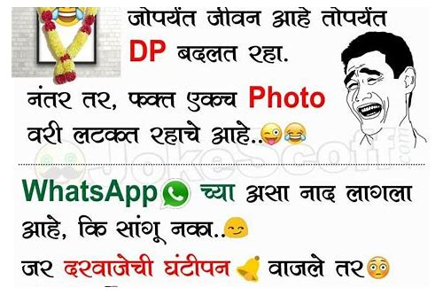 aaj humor ishqholic hai baixar de vídeos