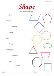 Name Shape Matching Worksheet