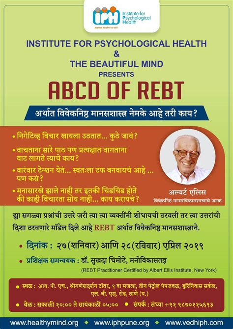 posters    healthy mind dr anand nadkarni