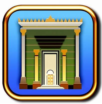 Temple Jerusalem Clipart Bible Clip Demiurge Transparent