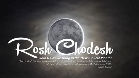 rosh chodesh beth ohr messianic congregation