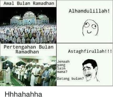 Astaghfirullah Meme - astaghfirullah meme 28 images 25 best memes about astaghfirullah astaghfirullah memes on