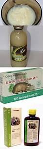 Лечение простатита маслом виноградной косточки