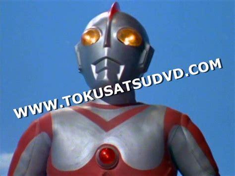 ultraman  dvd tv series