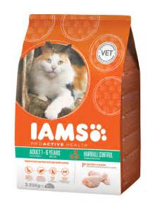 cat food hairball iams iams hairball