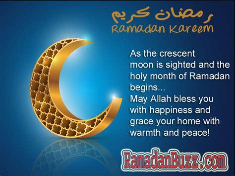 happy ramadan mubarak wishes   images ramadan