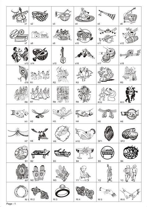 indian wedding symbols google search wedding symbols