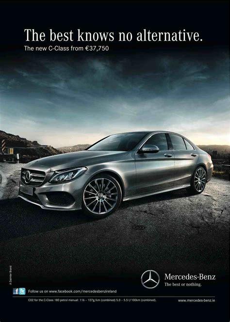 magazine car advertisements  car advertising car
