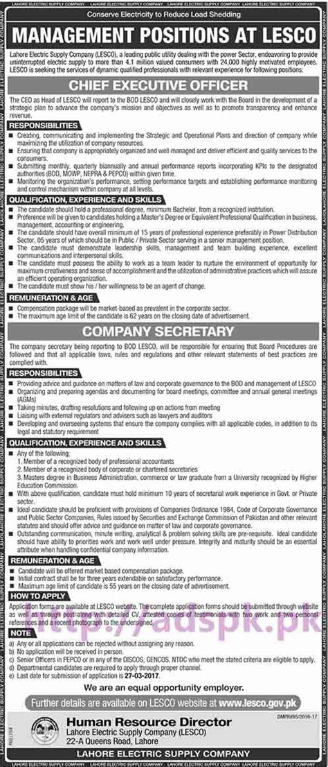 New Career Lesco Excellent Jobs Lahore Electric Supply