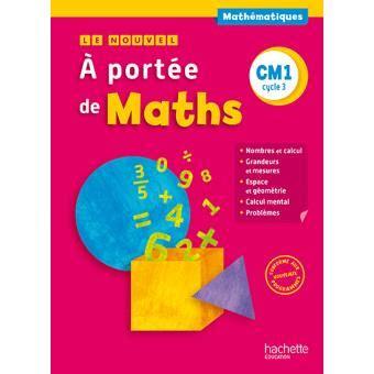 le nouvel a port 233 e de maths cm1 livre de l 233 l 232 ve programme 2016 broch 233 jean claude lucas