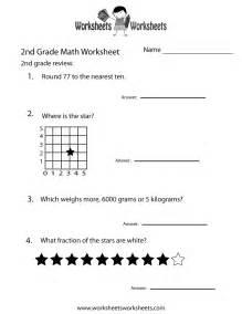 Printable 2nd Grade Math Practice Worksheet
