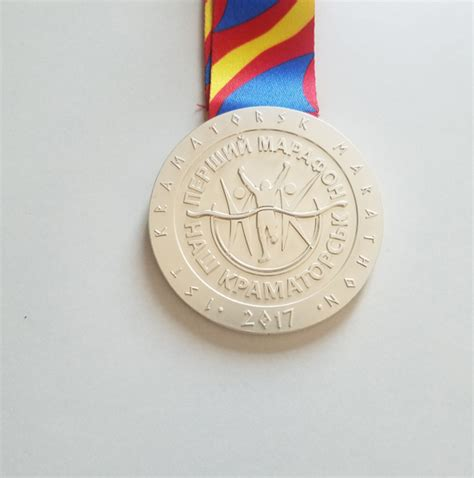 products sports medal race medal running medal medal supplier