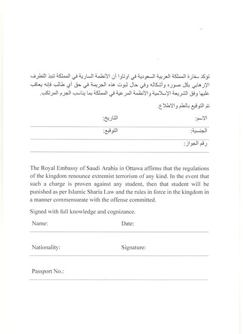visaenterprise saudi arabia visa requirements