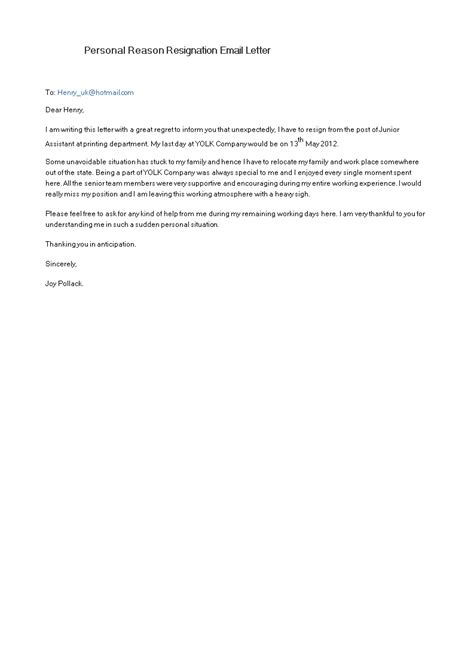 Personal Reason Resignation Email Letter | Templates at allbusinesstemplates.com