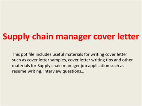 Cover Letter Supply Chain Internship by Supply Chain Manager Cover Letter
