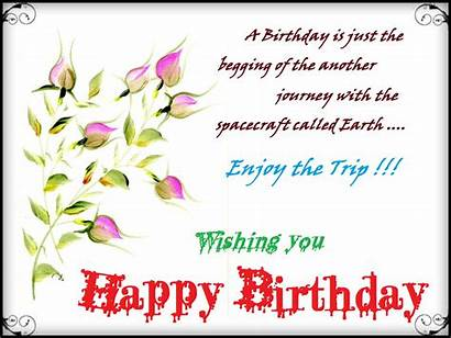 Birthday Wishes Latest Happy Stylish Messages Card