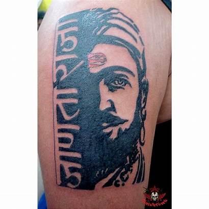 Shivaji Maharaj Tattoo Tattoos Portrait Artwork