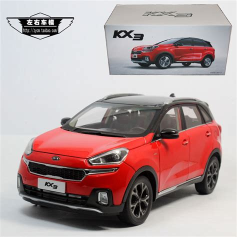 Online Buy Wholesale Kia Model Car From China Kia Model