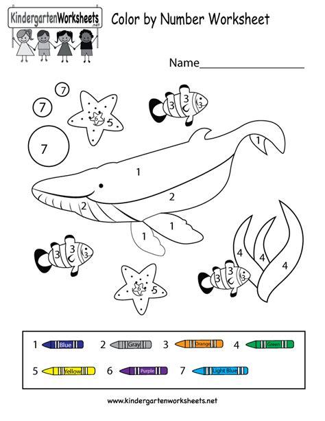 coloring math worksheets kindergarten color of