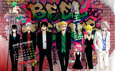 beelzebub anime pack beelzebub wallpapers beelzebub pictures pack v 283fe