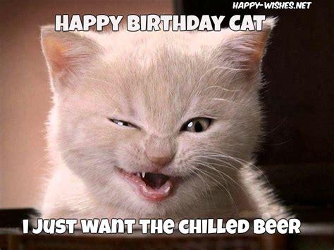 Singing Cat Meme - 20 cat birthday memes that are way too adorable sayingimages com