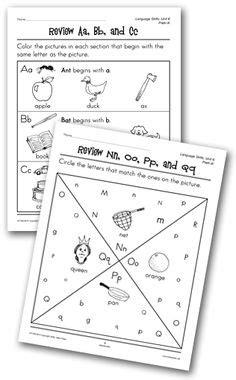 1000 images about kg ideas on arabic alphabet 679 | 34690e9ad7dc6b85fc1aeb05cbbfb814