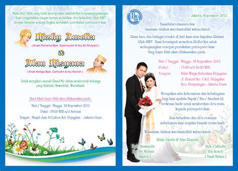 contoh desain kartu undangan pernikahan azka invitation