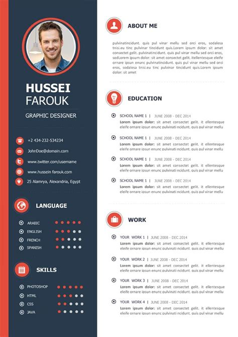 clean modern cv template editable downloadable cv word
