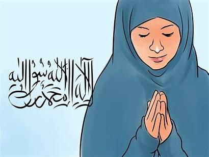 Muslim Islam Become Prayers Wikihow Step Steps