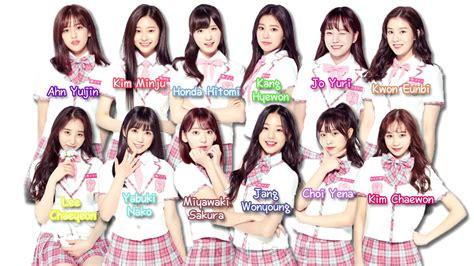 Pick Me/naekkoya (내꺼야) [japanese & Kor. Ver