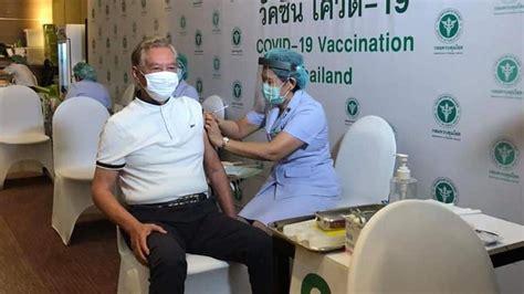 """กระทรวงสาธารณสุข เปิดแถลงข่าวด่วน กรณีการเลื่อนฉีดวัคซีนโควิด แอสตร้าเซนเนก้า ซึ่งกำหนดจะฉีดให้กับนายกรัฐมนตรีและรัฐมนตรีหลายคนในเช้า. 'หนิง นิรุตติ์' ฉีดวัคซีน """"แอสตร้าเซนเนก้า"""" แล้ว เผยได้รับคิวตามการลงทะเบียนปกติ - ข่าวสด"""